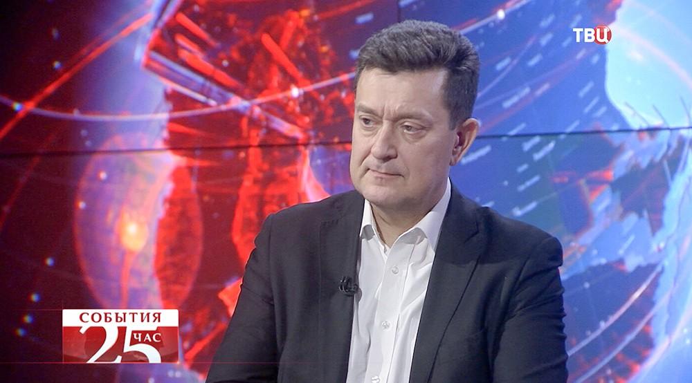 Иван Коновалов, военный эксперт, политолог