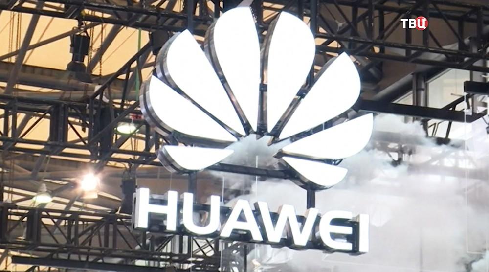Здание компании Huawei