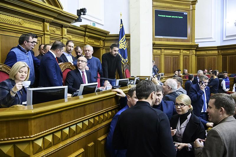 Верховная Рада одобрила разрыв дружбы с Россией