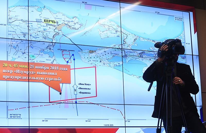 Брифинг сотрудников ФСБ России по ситуации в Керченском проливе