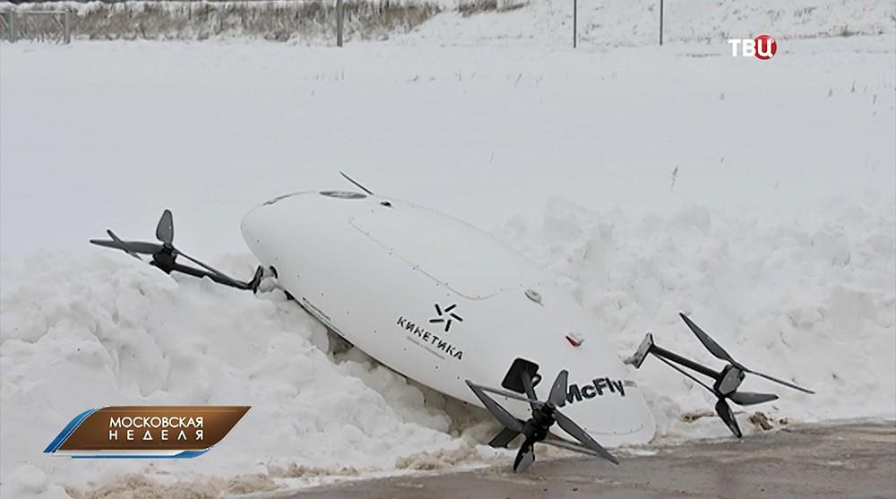Прототип аэротакси