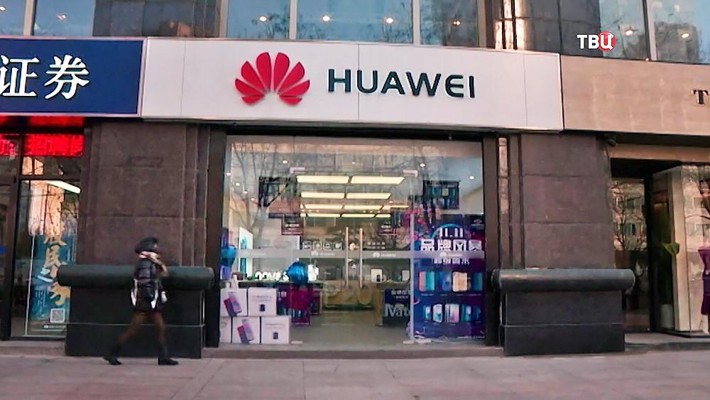 Магазин Huawei