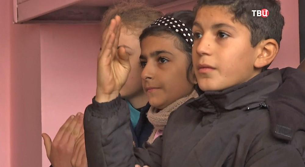 Сирийские дети