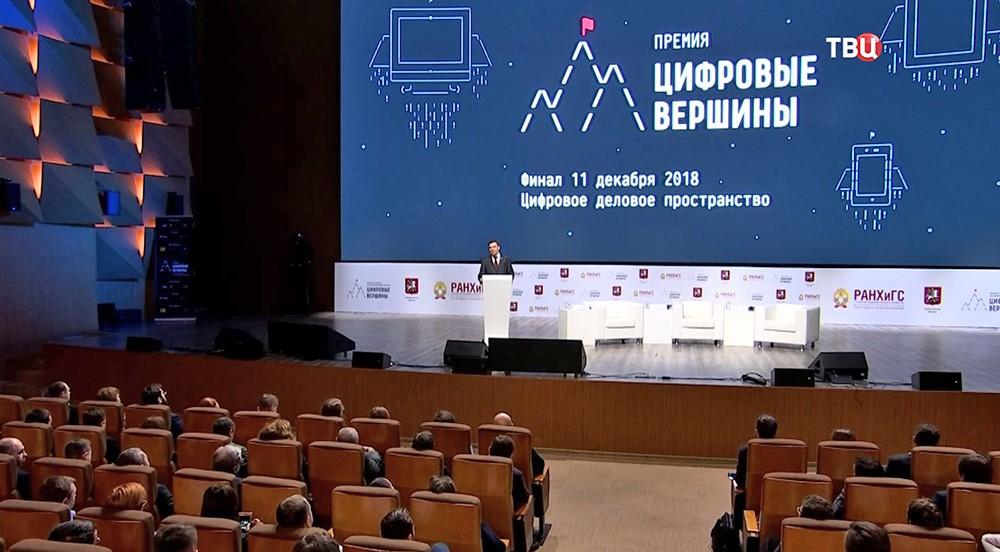 """Премия """"Цифровые вершины 2018"""""""