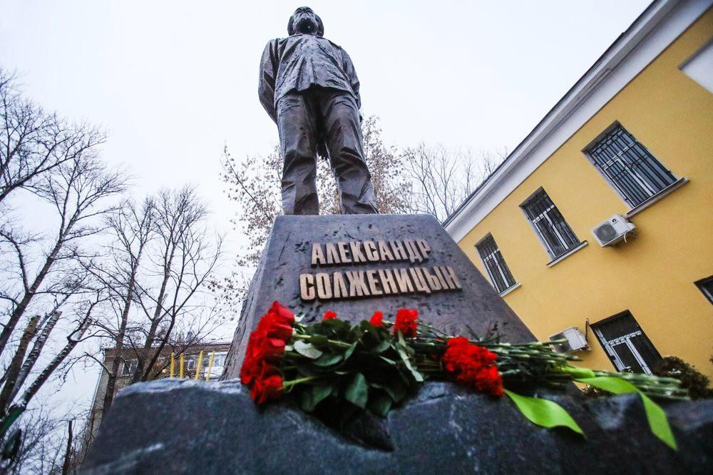 Памятник писателю Александру Солженицыну