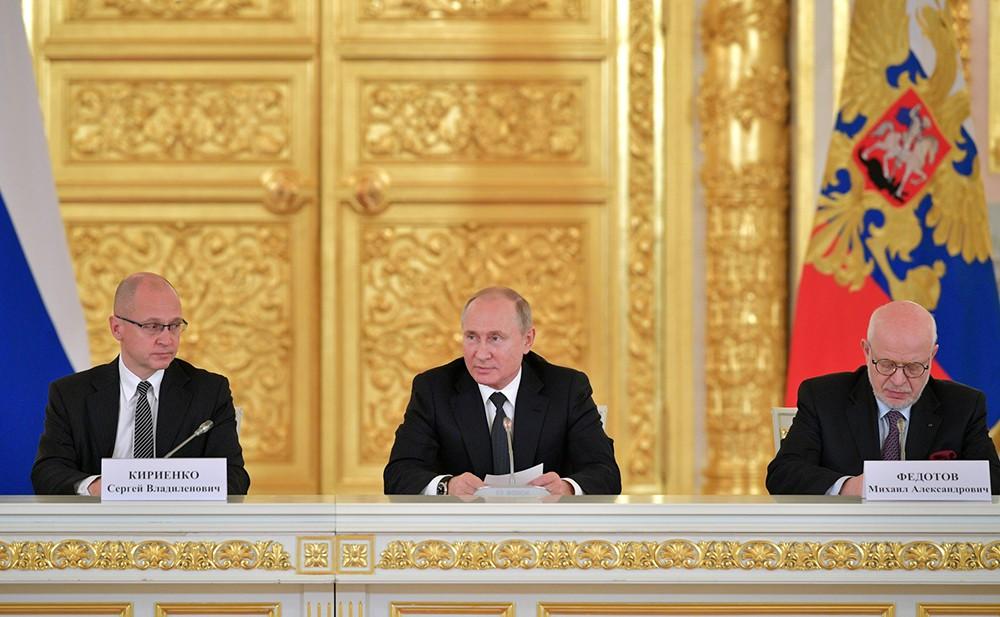 Владимир Путин на заседании Совета по развитию гражданского общества и правам человека.