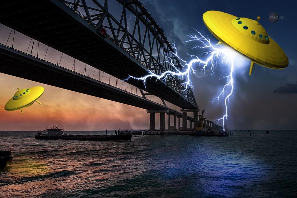 Нападение инопланетян на Крымский мост