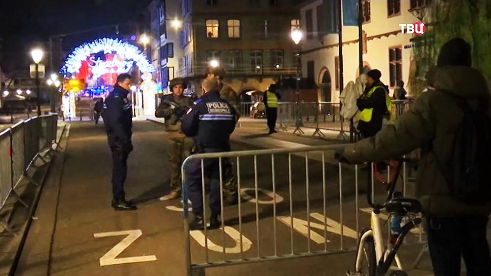Полиция Франции на месте происшествия в Страсбурге