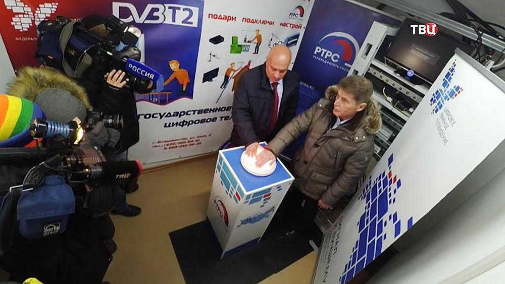 Олег Кожемяко на церемонии запуска вещания цифрового телевидение в Приморье