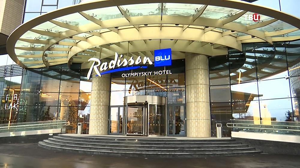 Отель Radisson Blu на Олимпийском проспекте