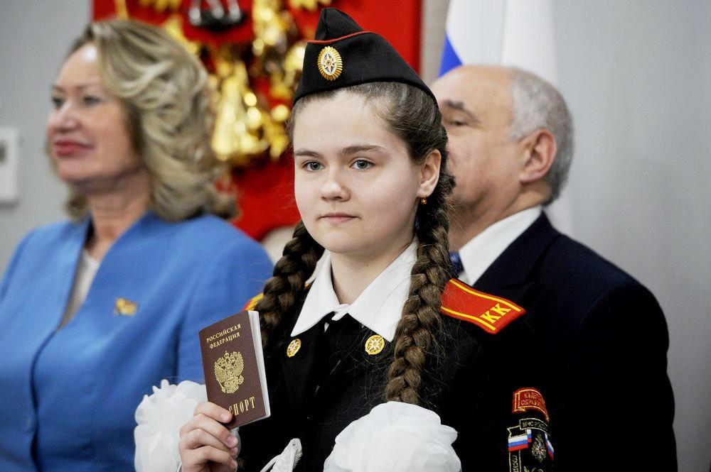 Торжественная церемония вручения паспортов гражданина Российской Федерации школьникам