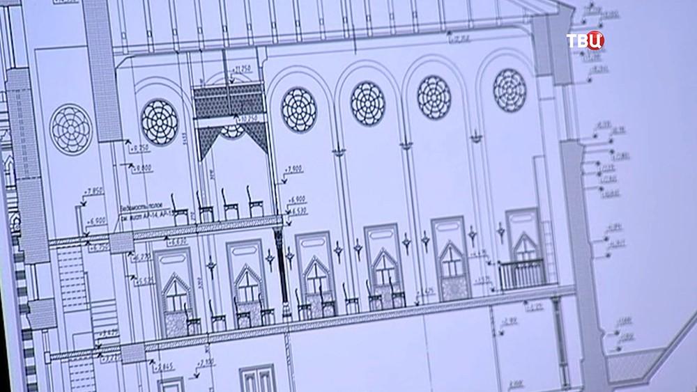 Чертежи реставрации молитвенного дома караимов в Крыму