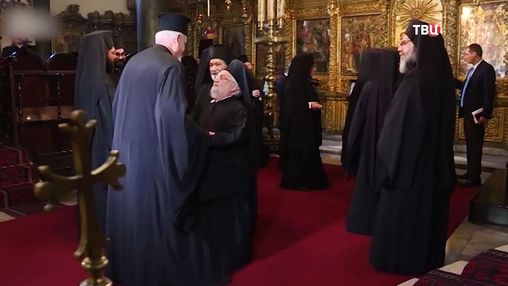 Представители Константинопольского патриархата
