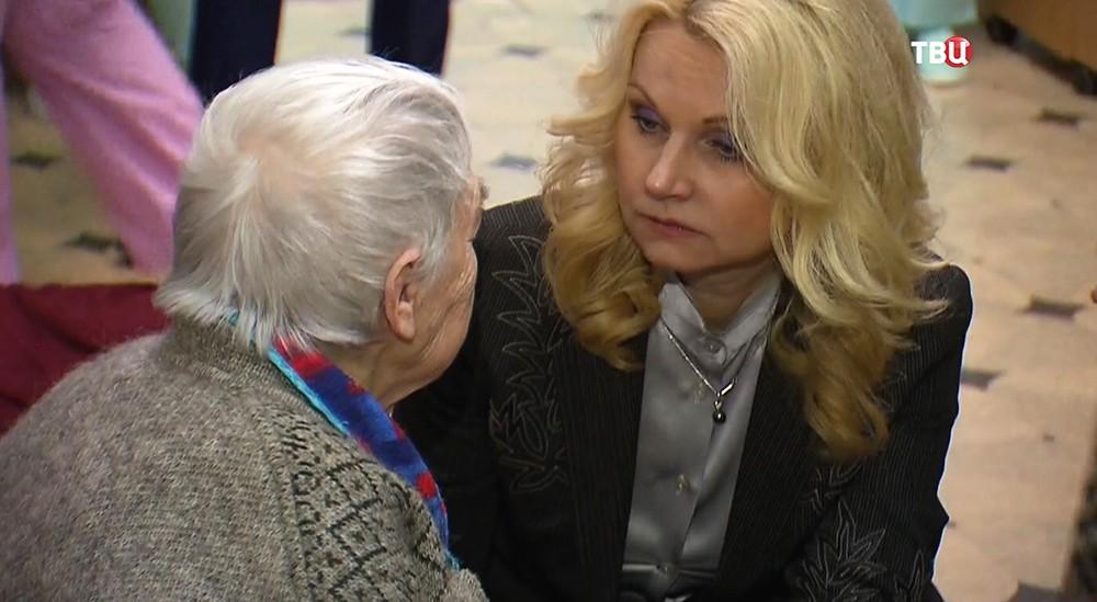 Татьяна Голикова общается с пациенткой из хосписа под Ярославлем