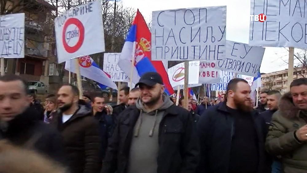 Митинг в Сербии против военной активности Косова