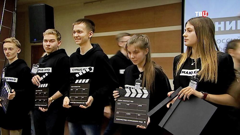 Фестиваль Российского движения школьников