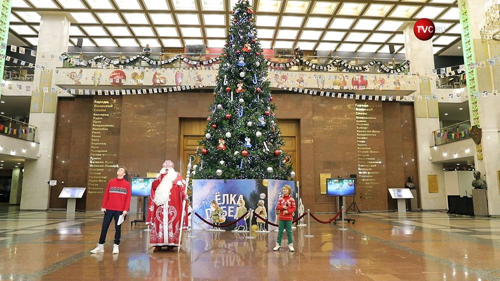 Новогодняя ёлка в Музее Победы
