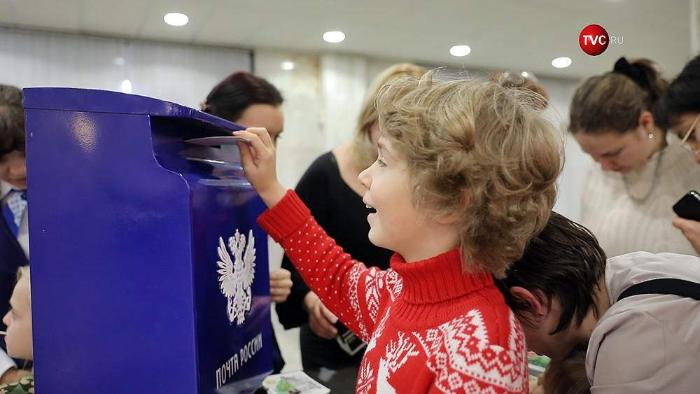 Почта Деду Морозу