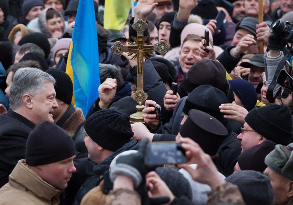 Пётр Порошенко на Вселенском соборе в Киеве