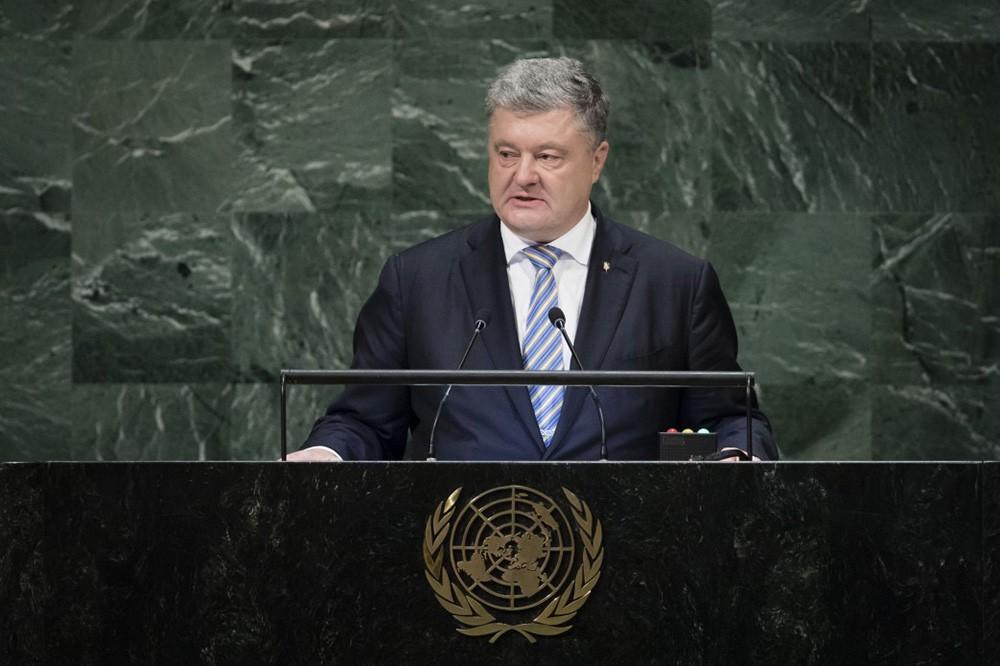 Пётр Порошенко в ООН