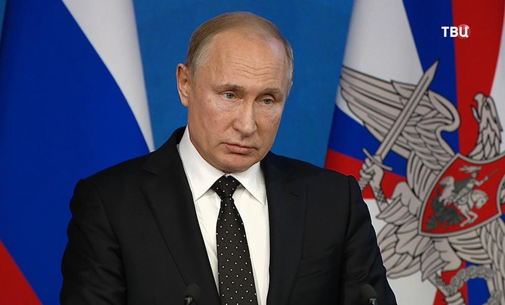 Владимир Путин на расширенном заседании коллегии министерства обороны РФ.