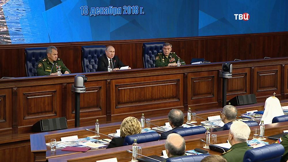 Расширенное заседании коллегии министерства обороны РФ