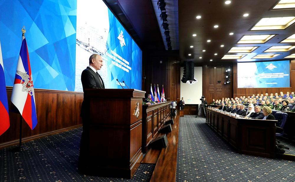 Владимир Путин на расширенном заседании коллегии министерства обороны РФ