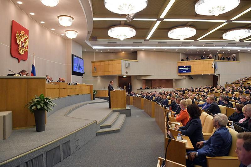 Дмитрий Медведев выступает на заключительном пленарном заседании Госдумы