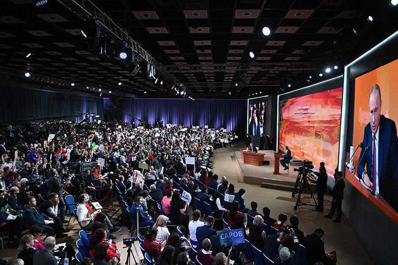 Ежегодная большая пресс-конференция президента России Владимира Путина