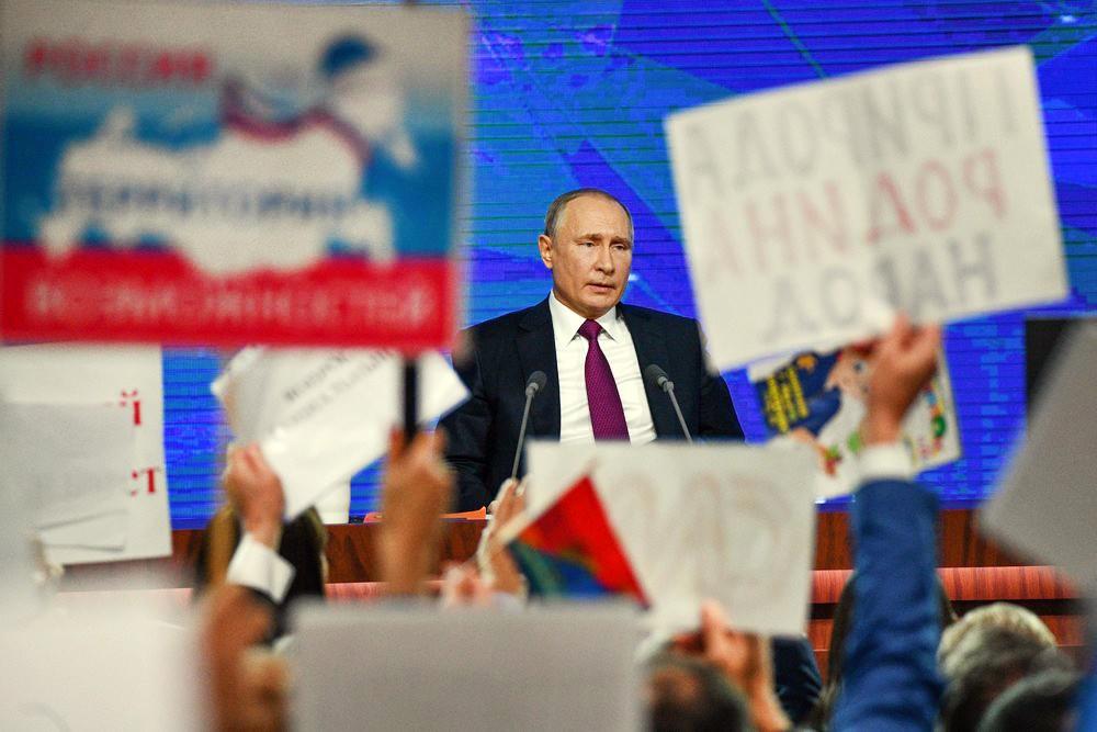 Большая пресс-конференция Владимира Путина