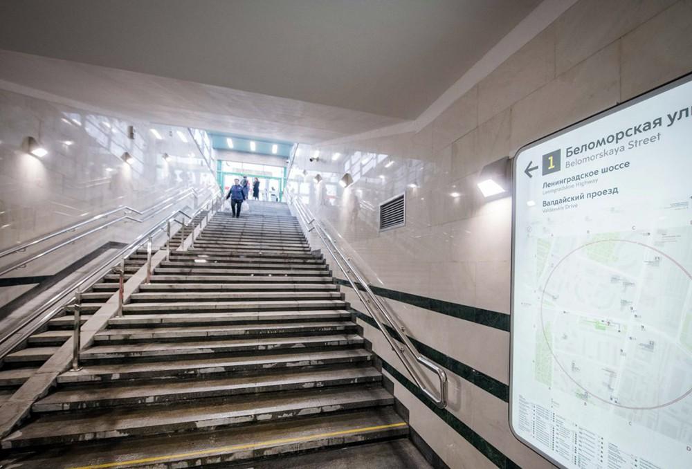 """Станция метро """"Беломорская"""""""