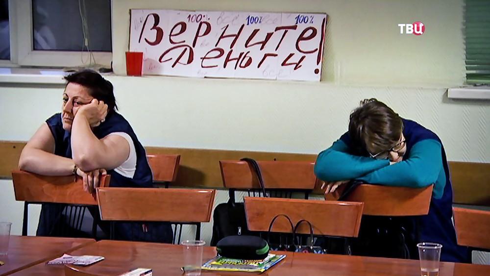 """Работники хлебозавода """"Черкизово"""""""