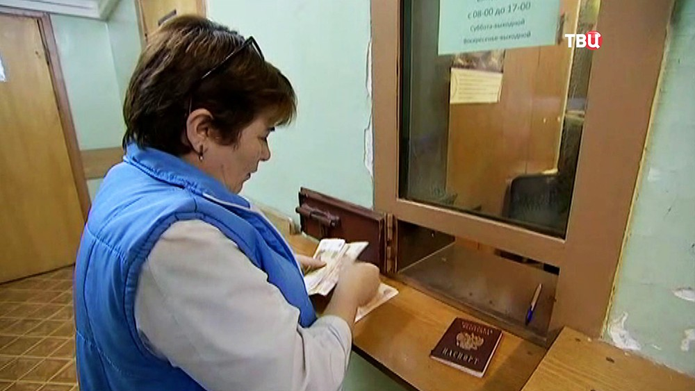 """Работникам хлебозавода """"Черкизово"""" выплачивают зарплату"""
