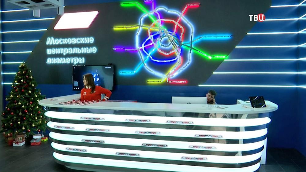 Выставочный павильон МЦД
