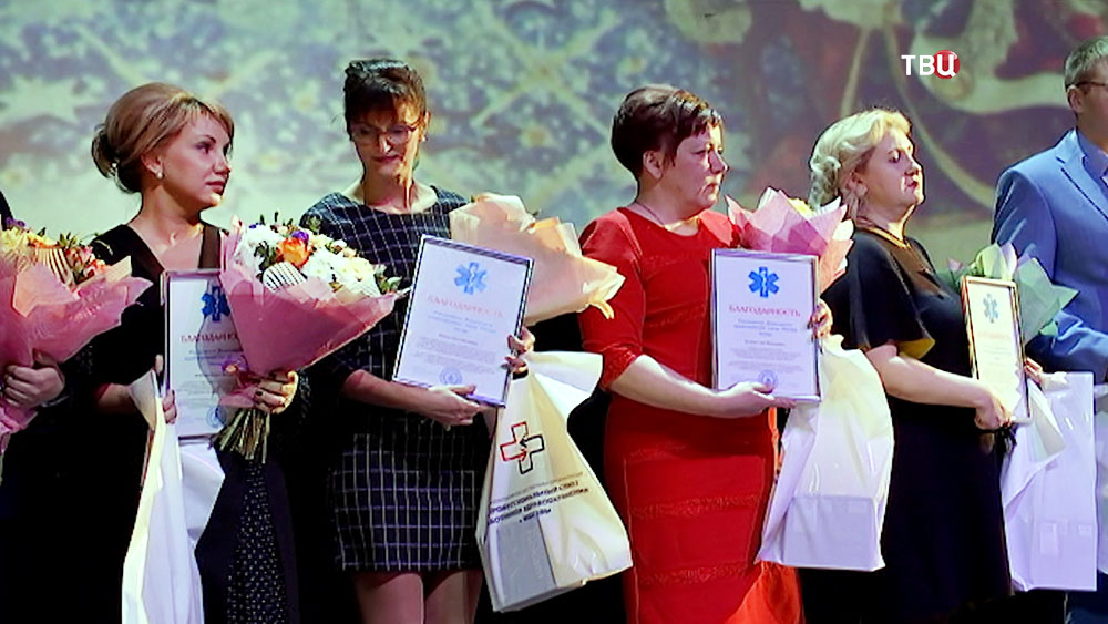 Награждение лучших медсестер Москвы