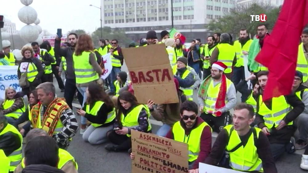 Митинг в Португалии