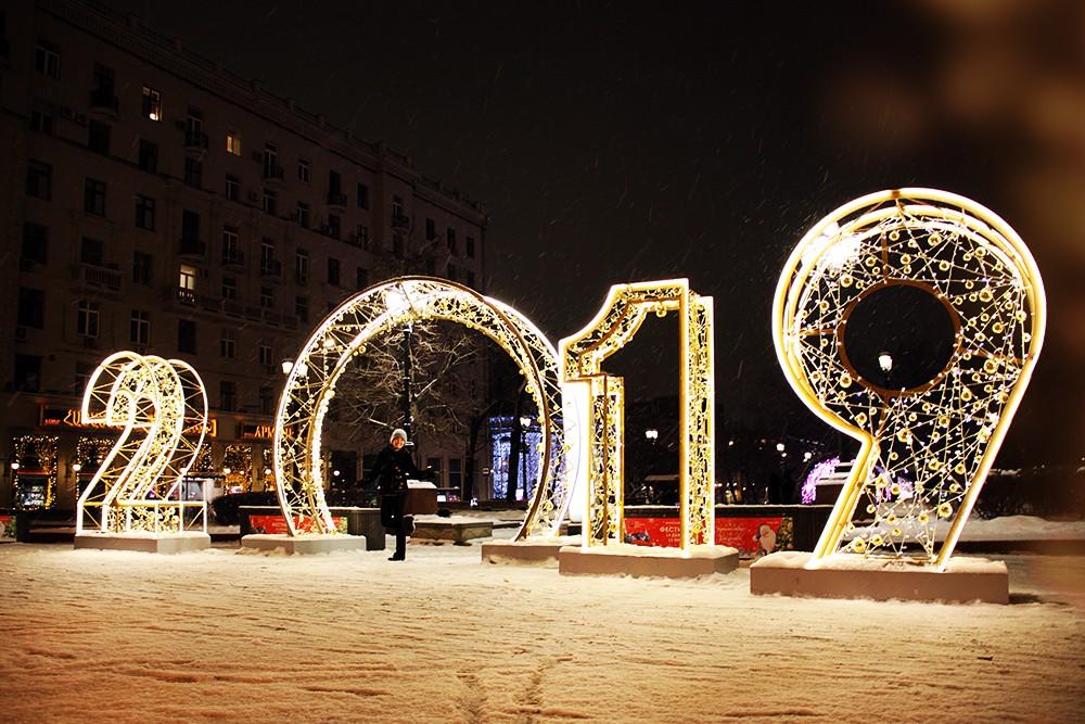 Новогодняя иллюминация