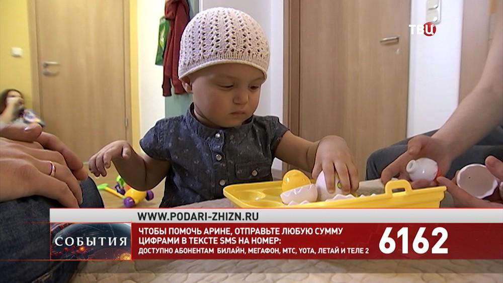 Арина Косилкина