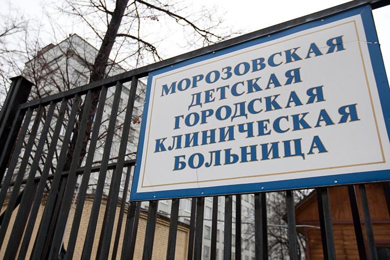 Территория Морозовской детской городской клинической больницы