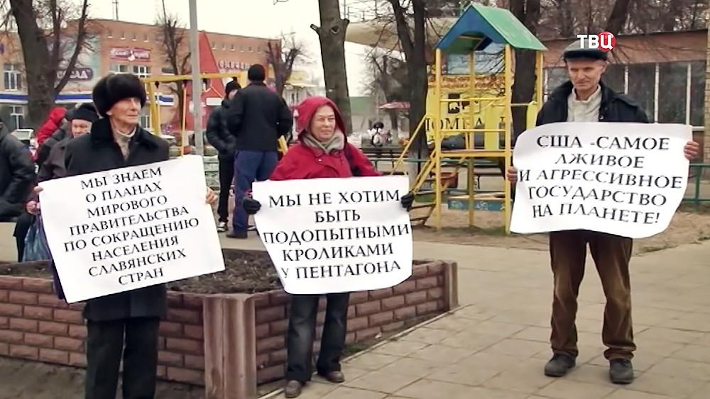Митинг против лаборатории США на территории Украины