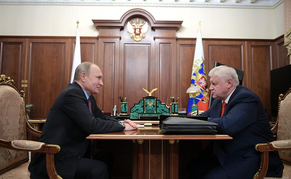 Владимир Путин и Сергей Миронов