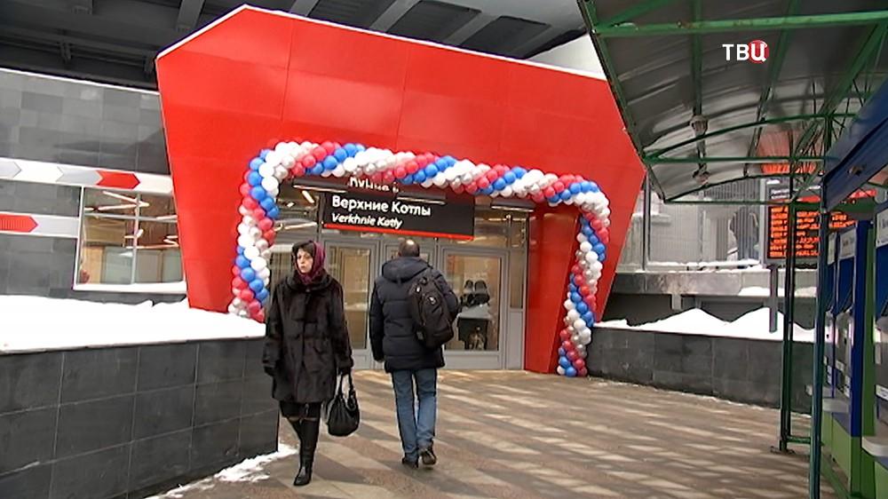"""Станция МЦК """"Верхние котлы"""""""