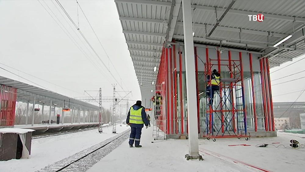 Строительство станции МЦК