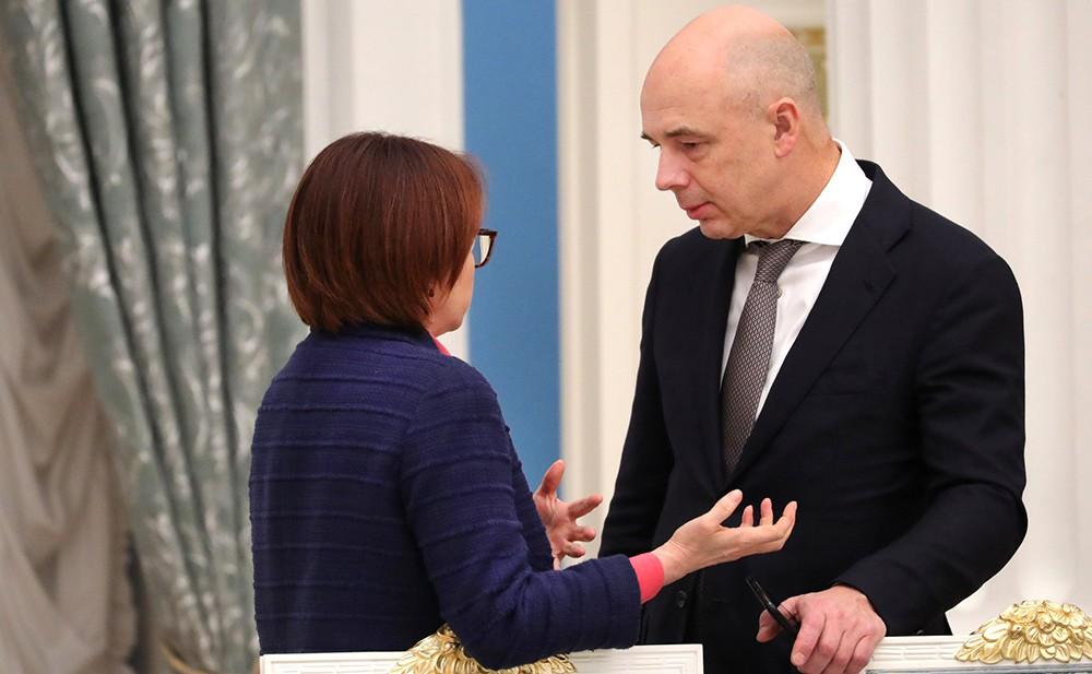 Эльвира Набиуллина и Антон Силуанов