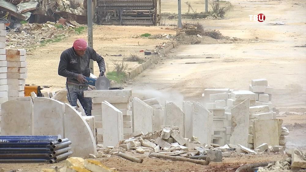 Строительство жилых домов в Алеппо, Сирия