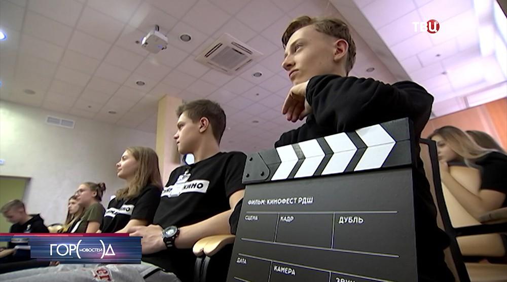 Кинофестиваль Российского движения школьников