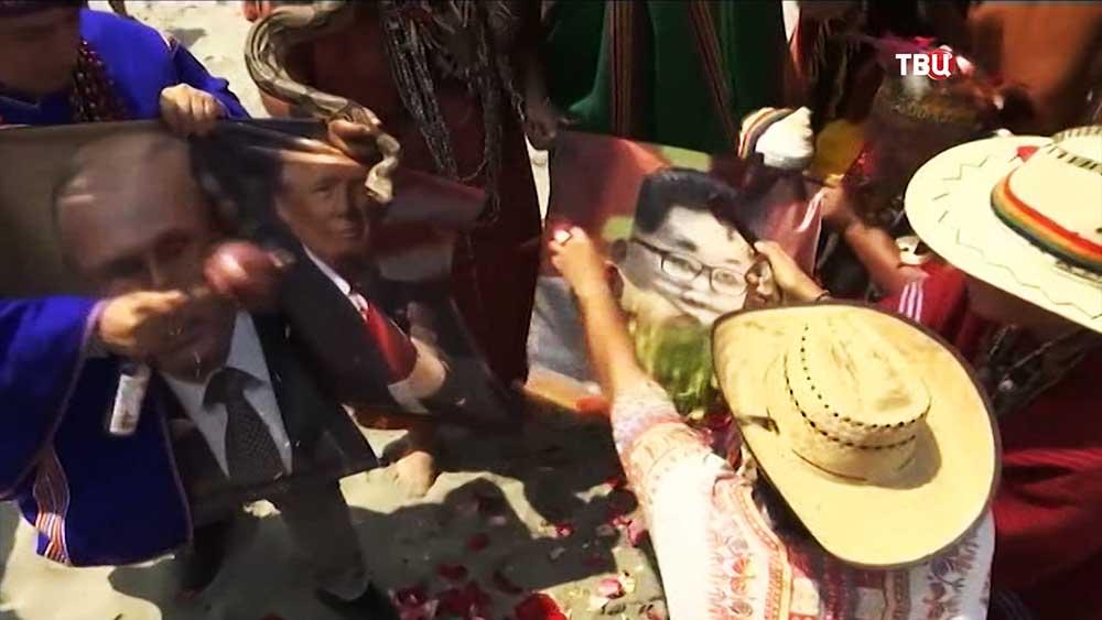 Шаманы в Перу провели новогодние ритуалы для Путина и Трампа