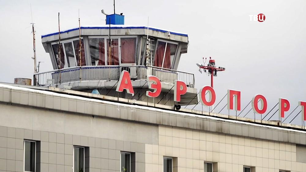 Международный Аэропорт Петропавловск-Камчатский Елизово