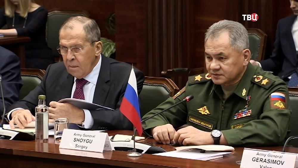 Сергей Лавров и Сергей Шойгу