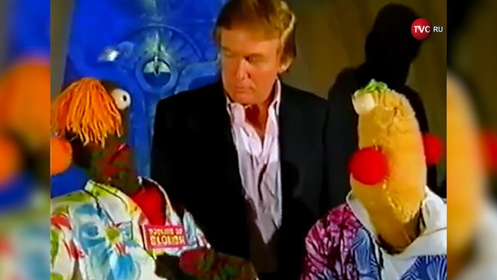 Молодой Дональд Трамп в кукольном шоу с Zig and Zag